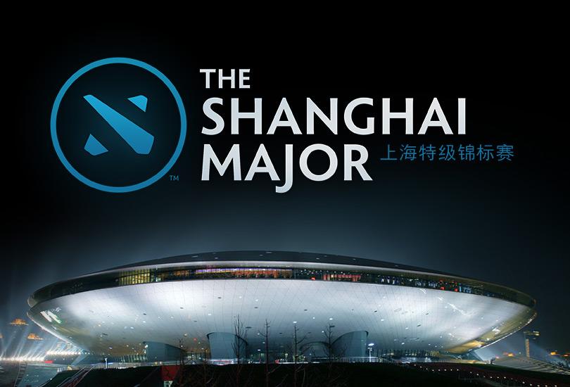 major de shanghai dota 2